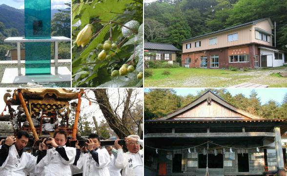 民宿 劔神社簡易宿泊所